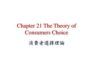 Chapter 21 The Theory of Consumers Choice