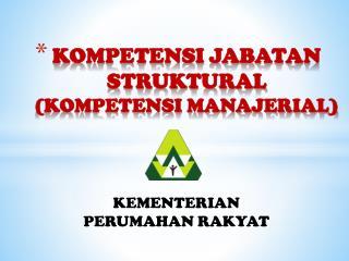KOMPETENSI JABATAN  STRUKTURAL (KOMPETENSI MANAJERIAL)