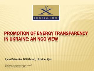 Promotion of energy transparency in Ukraine: an NGO view