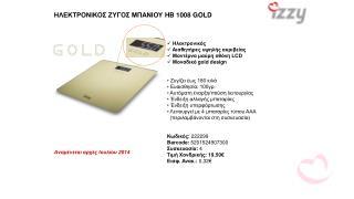 Ηλεκτρονικός Αισθητήρες υψηλής ακριβείας Μοντέρνα μαύρη οθόνη LCD Mοναδικό  gold  design