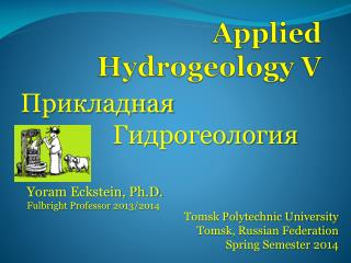 Applied Hydrogeology V