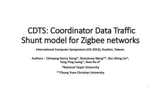 CDTS: Coordinator Data Traffic Shunt model for  Zigbee  networks