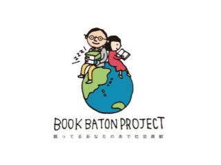 Collect books to be donated