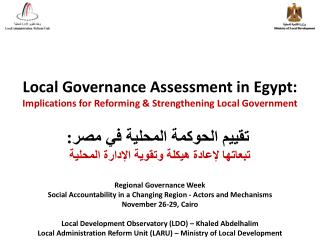 Regional Governance Week Social Accountability in a Changing Region - Actors and Mechanisms