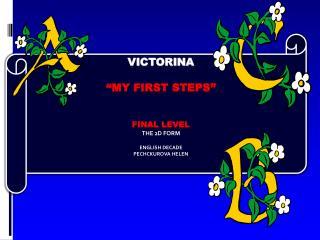 """Victorina  """"My First steps"""" final level the 2d form English decade Pechckurova Helen"""