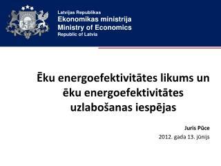 Ēku energoefektivitātes likums un ēku energoefektivitātes uzlabošanas iespējas