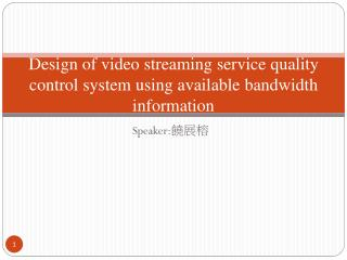 Design of video streaming service quality control system using available bandwidth information