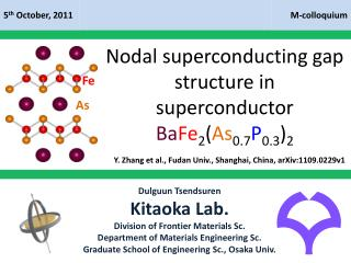 Nodal superconducting gap structure in superconductor  Ba Fe 2 ( As 0.7 P 0.3 ) 2