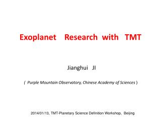 Exoplanet     Research  with    TMT