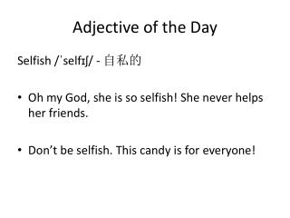 Adjective of the Day