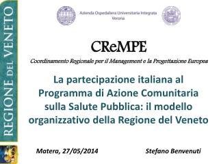 Matera, 27/05/2014Stefano Benvenuti
