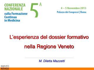 L'esperienza del dossier formativo nella Regione Veneto