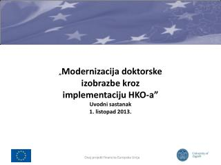 """"""" Modernizacija  doktorske izobrazbe kroz implementaciju HKO-a """" Uvodni sastanak 1. listopad 2013."""
