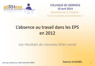 L'absence au travail dans les EPS  en 2012