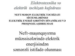 İşin məğzi
