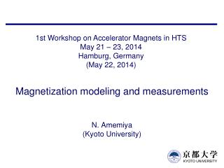 Magnetization  modeling  and measurements