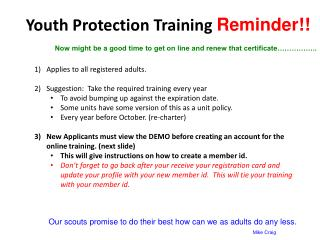 Youth Protection Training  Reminder!!