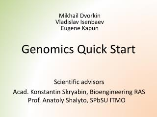 Genomics Quick Start