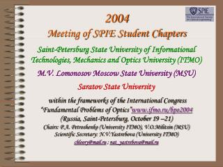 Participants of SPIE Student Chapters Meeting