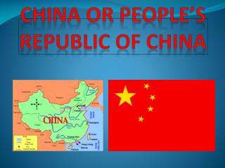 China or People's Republic of China