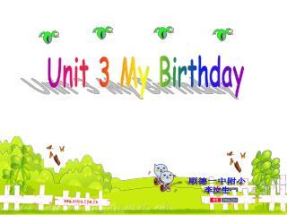 Unit 3 My Birthday