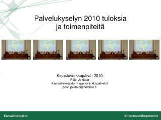 Palvelukyselyn  2010  tuloksia ja toimenpiteitä