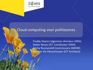 Cloud computing  voor politiezones