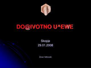 DO@IVOTNO U^EWE