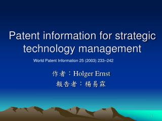 Patent information for strategic technology management