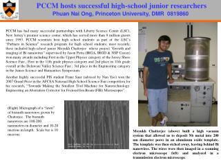 PCCM hosts successful high-school junior researchers