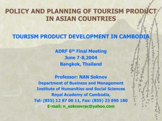 POLICY AND PLANNING OF TOURISM PRODUCT IN ASIAN COUNTRIES