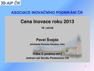 ASOCIACE INOVAČNÍHO PODNIKÁNÍ ČR