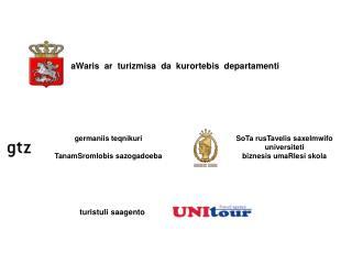 SoTa rusTavelis saxelmwifo             universiteti biznesis umaRlesi skola