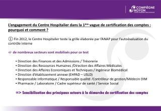 ? 1 er  janvier 2013 : fusion des Centres Hospitaliers de Compi�gne et de Noyon