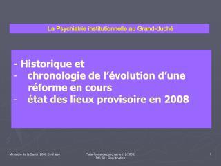 La Psychiatrie institutionnelle au Grand-duché