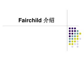 Fairchild  介绍