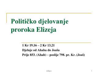 Političko djelovanje proroka Elizeja