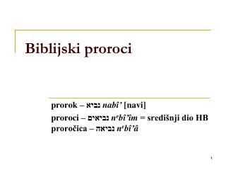 Biblijski proroci