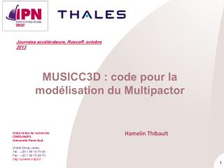 Musicc3d :  code pour la modélisation du Multipactor