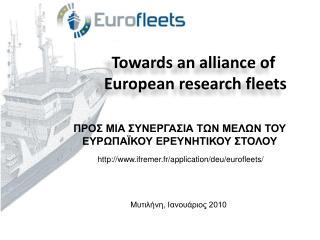 Towards an alliance of  European research fleets