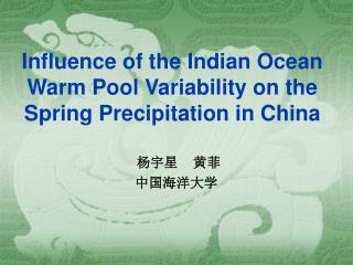 Influence of the Indian Ocean Warm Pool Variability on the Spring Precipitation in China