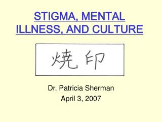 STIGMA, MENTAL ILLNESS, AND CULTURE