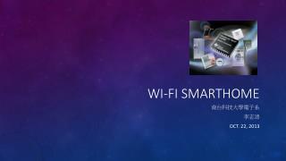 Wi-Fi  Smarthome