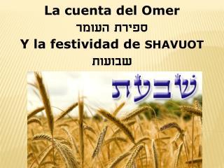 La cuenta del Omer ספירת העומר Y la festividad de  SHAVUOT שבועות