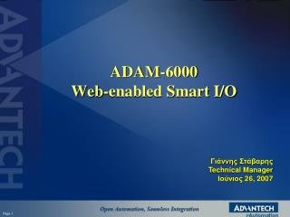 ADAM-6000 Web-enabled Smart I/O