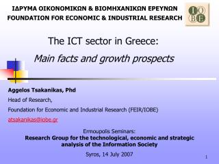 The ICT sector in Greece : Main facts and growth prospects