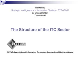 Workshop Strategic Intelligence and Innovative Clusters - STRATINC 07 October  2004 Thessaloniki