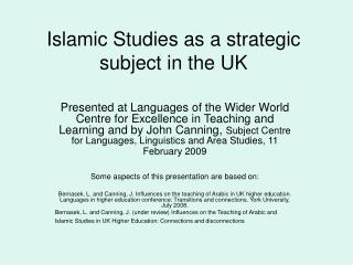 Islamic Studies as a strategic subject in the UK