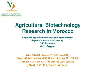 Regional Agricultural Biotechnology Network Expert Consultation Meeting 15-16 December