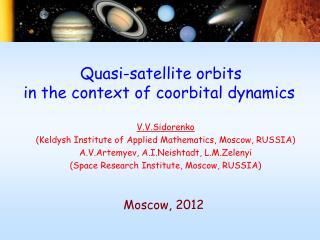 V.V.Sidorenko  (Keldysh Institute of Applied Mathematics, Moscow, RUSSIA)